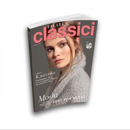 "Журнал ""Lana Grossa: Classici N.10"" (на рус.языке ), AW 2016/17"