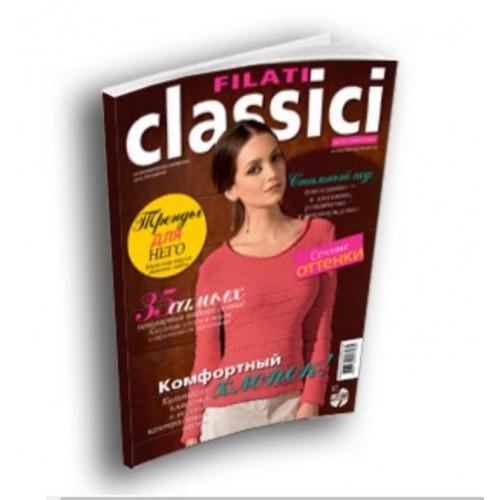 "Журнал ""Lana Grossa: Classici N.3"" (на рус.языке)"